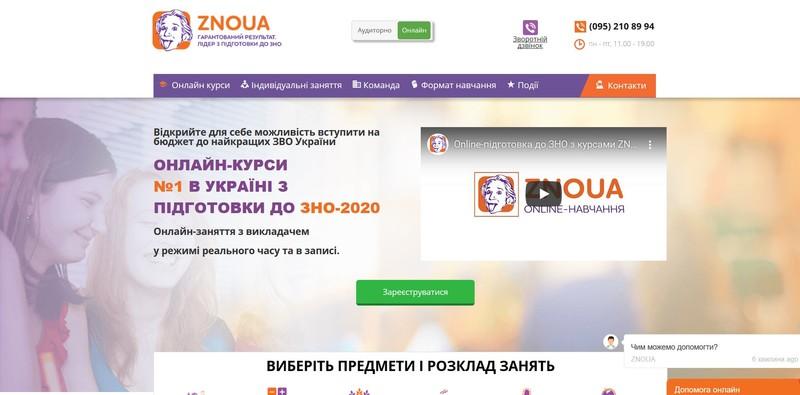 pidgotovka k ZNO 2020 ZNO ua
