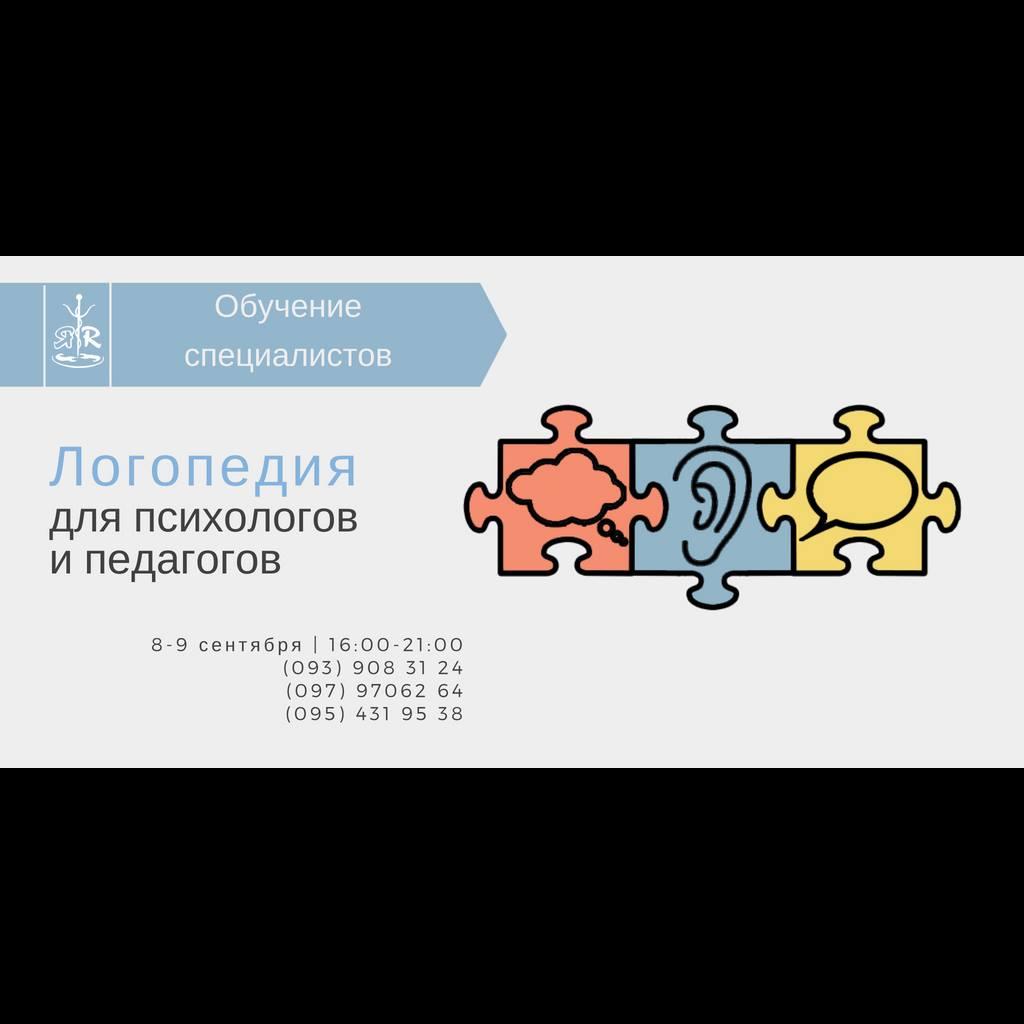 Data?1530618674