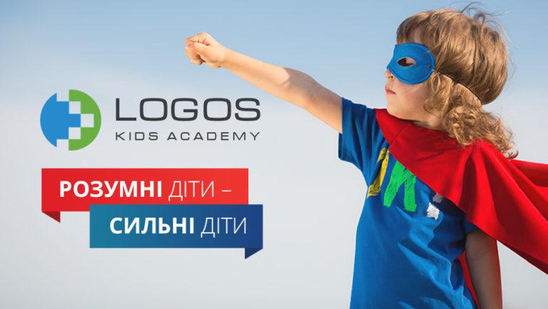 Logos kids academy 768x433