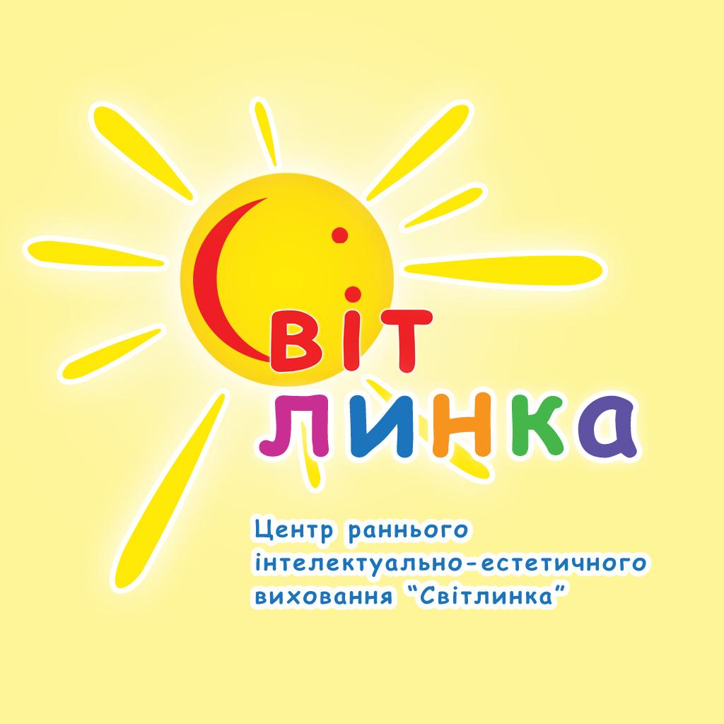 Logo svitlynka